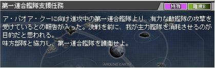 100331_03.jpg