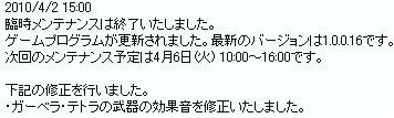 100402_01.jpg