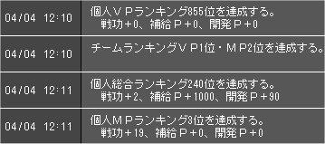 100403_16.jpg