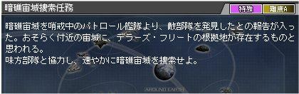 100405_01.jpg