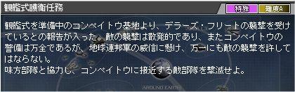 100406_01.jpg