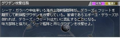 100408_01.jpg