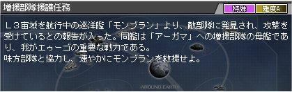 100411_01.jpg