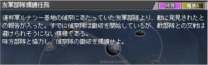 100411_02.jpg
