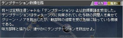 100416_01.jpg