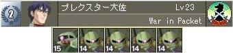 100417_09.jpg