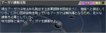 100418_03.jpg