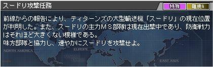 100419_02.jpg
