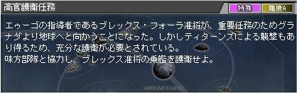 100419_03.jpg