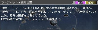 100419_04.jpg