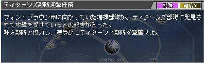 100425_01.jpg
