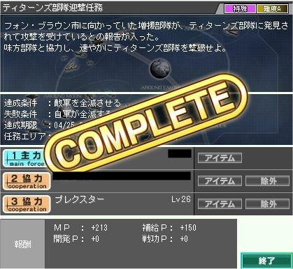 100425_01h.jpg