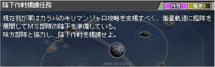 100426_01.jpg