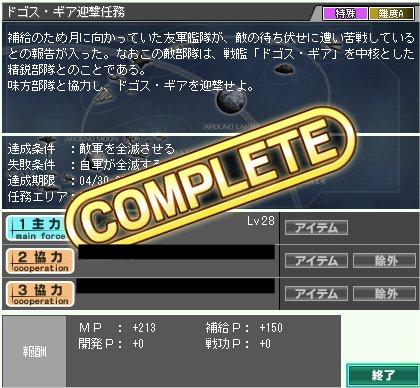 100429_01f.jpg