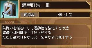 100430_02.jpg