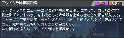 100502_02.jpg