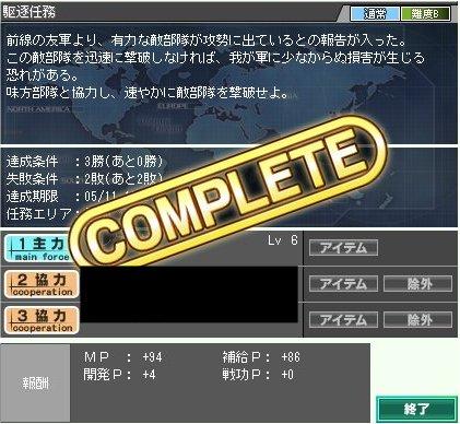 100511_04.jpg