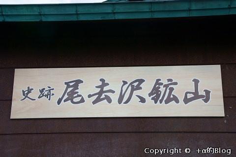 akita0971_eip.jpg