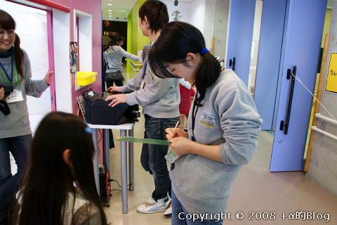 chibi090118i_eip.jpg