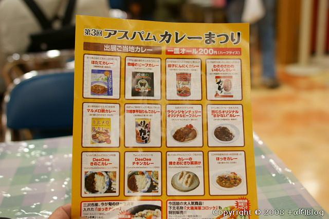 curry09c_eip.jpg