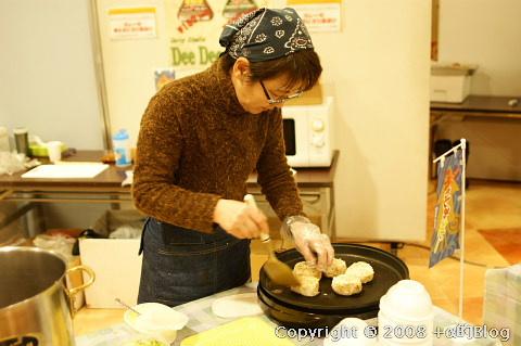 curry09e_eip.jpg
