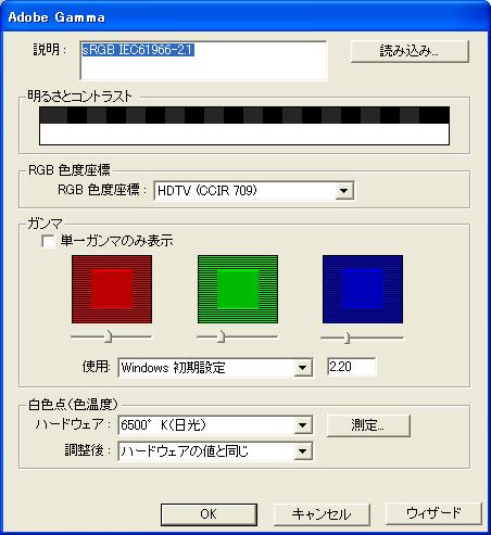 dc020501.jpg