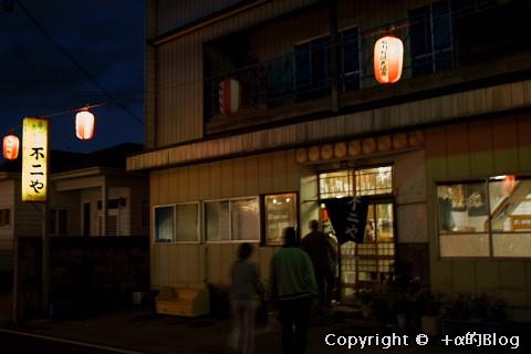 fujiya09a_eip.jpg