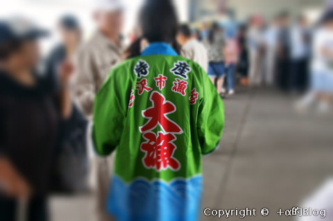 gyoko0901_eip.jpg