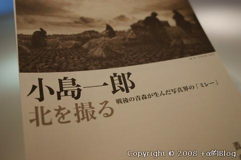 kenbi09a_eip.jpg