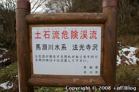 nagawa0811h_eip.jpg