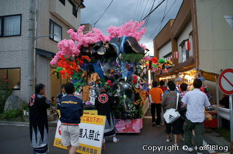 nagawa0905_eip.jpg
