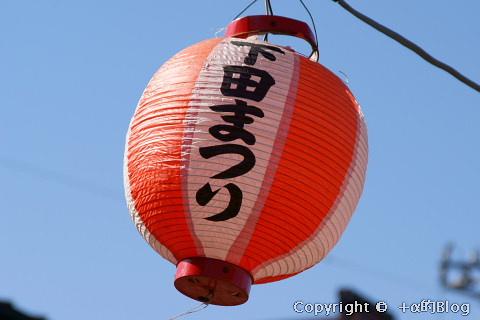 shimoda0901_eip.jpg