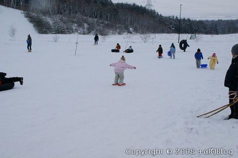 ski0902J_eip.jpg