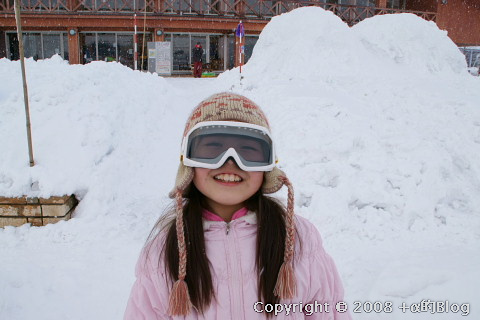 ski0902b_eip.jpg