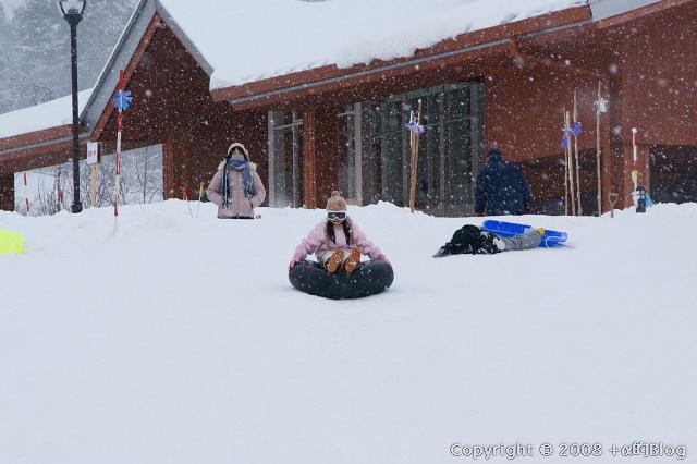 ski0902d_eip.jpg