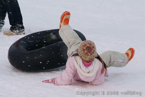 ski0902e_eip.jpg