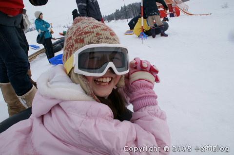 ski0902g_eip.jpg