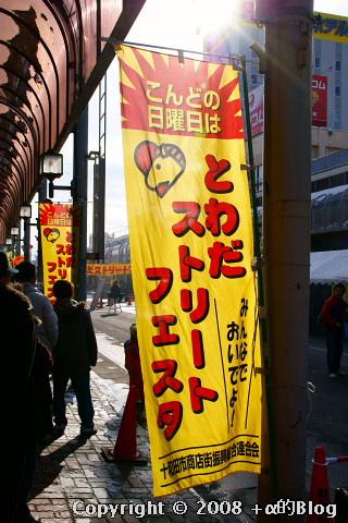 towada0812a_eip.jpg