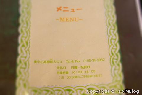 yui0903a_eip.jpg