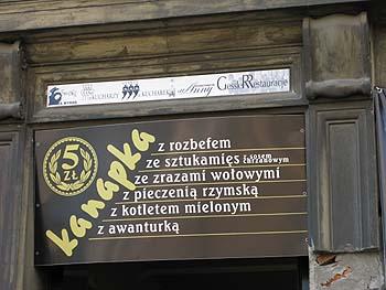 ポーランド ワンコイン