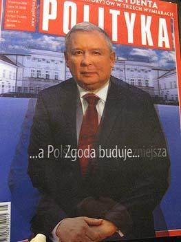 カチンスキー