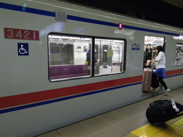 京成線 車両