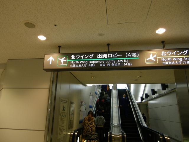 成田空港駅 エスカレーター