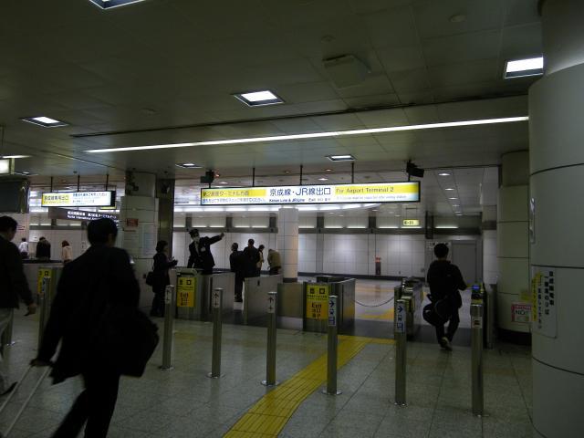 成田018小