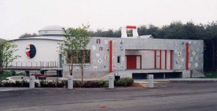 terayama寺山修司記念館
