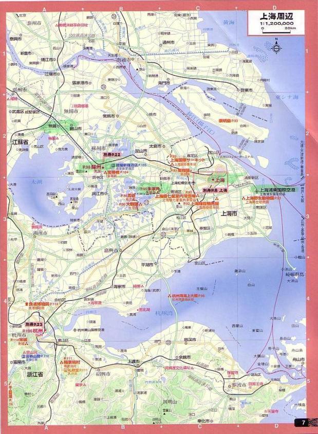 上海地図0002