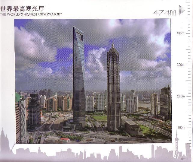 上海・森ビル記念写真