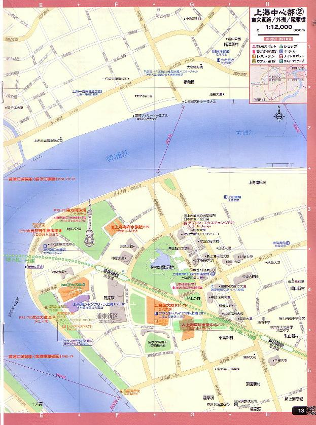 上海・地図詳細図②