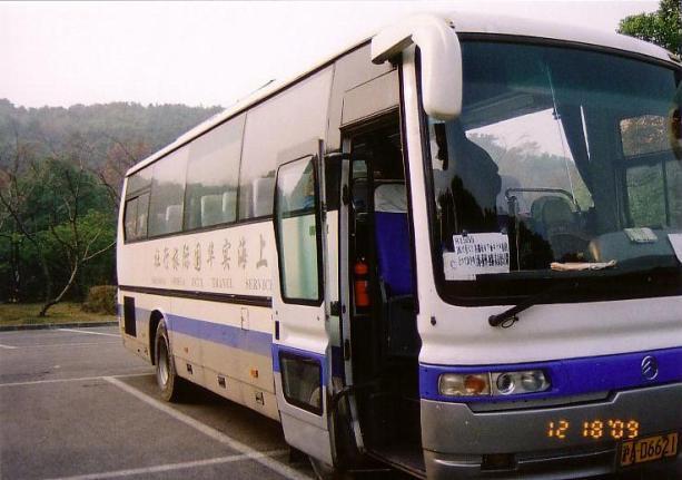 バス0001