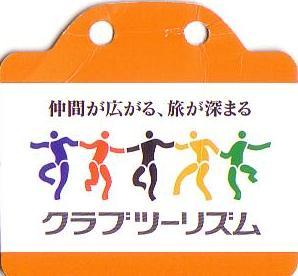 2010雪祭り関連0005